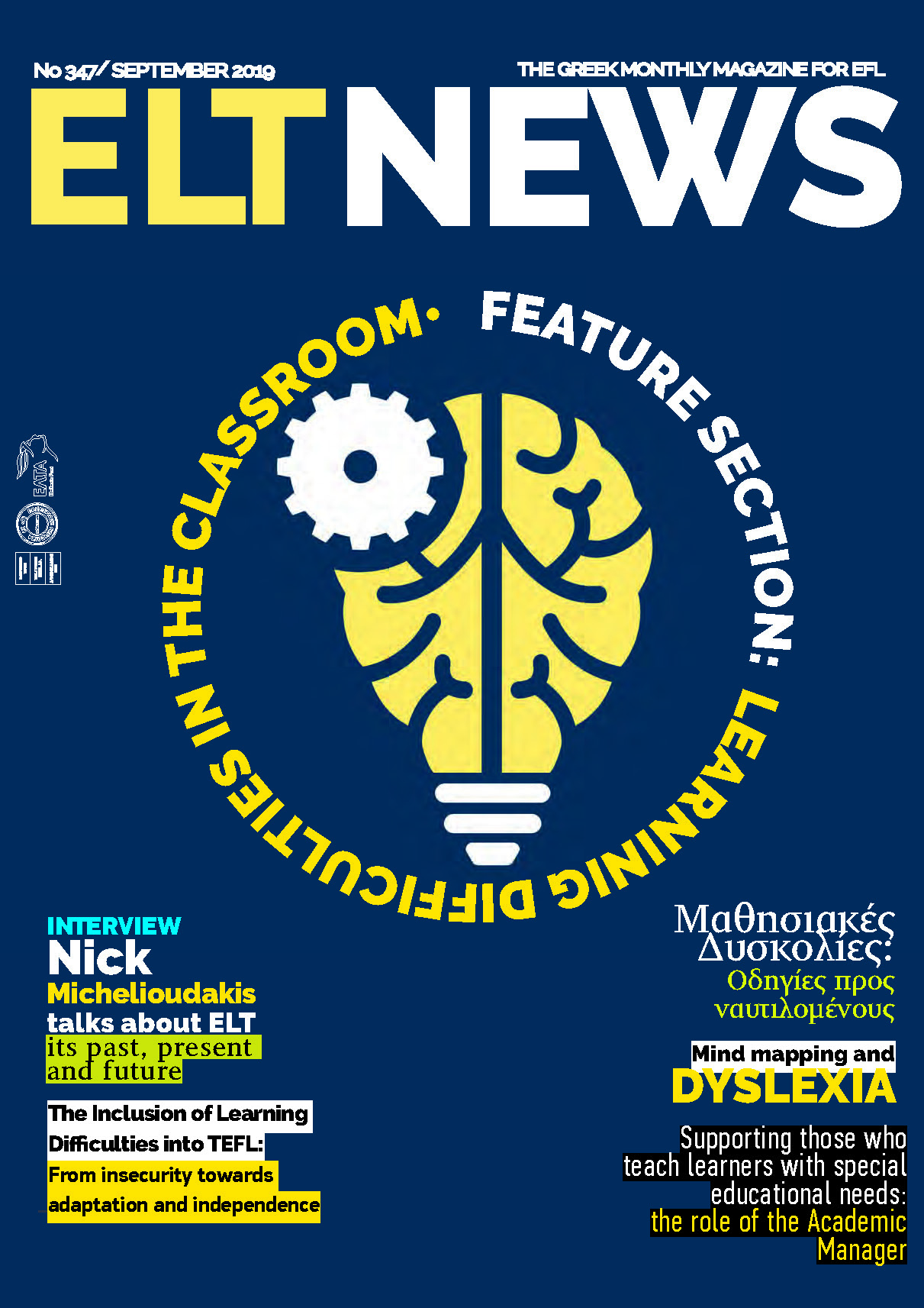 Eltnews September 2019 Cover